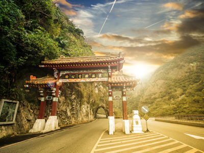 round-taiwan-9-days